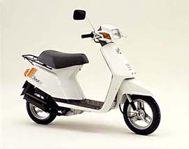скутер honda pax
